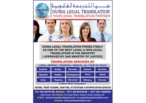 Dunia Legal Translation - Your Legal Translation Partner