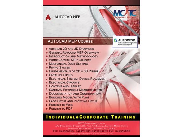 AutoCAD MEP course in Dubai