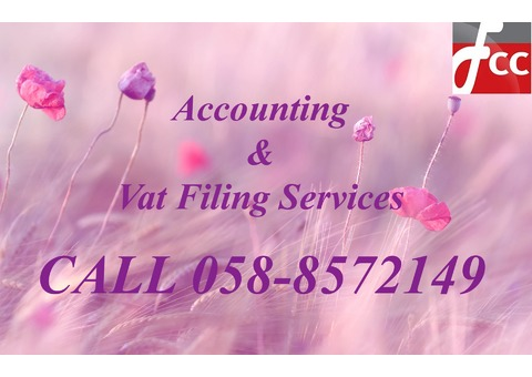 CALL 0501659659 UAE TAX E-FORMS GUIDELINES DUBAI SHJ AJM