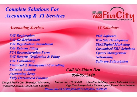 VAT ENABLED SOFTWARES CALL 0501659659
