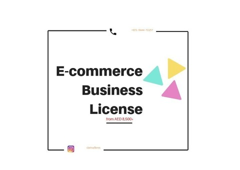 E-Commerce Trade License in UAE | Call #971544472159