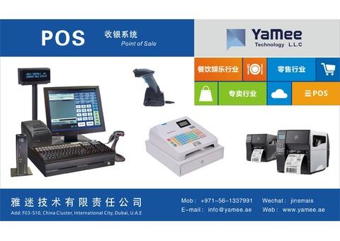 Computer Repairing & Selling
