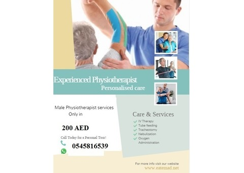 HOME PHYSIOTHERAPY SERVICE FROM AL EATEMAD AL TAKAFULY, FOR AED 200 ONLY !!