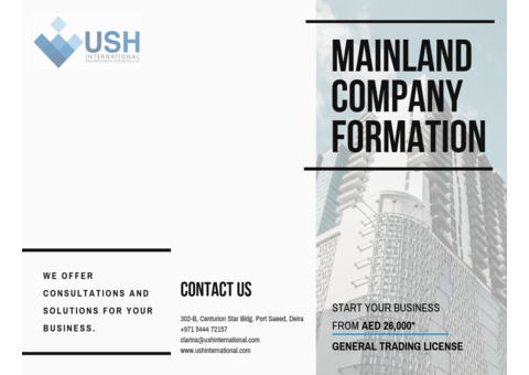 Dubai Mainland Business Set-up - Call #971544472159