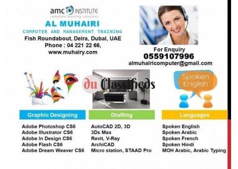 AutoCAD  3d classes in dubai 0559107996