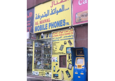 mobile and computer shop