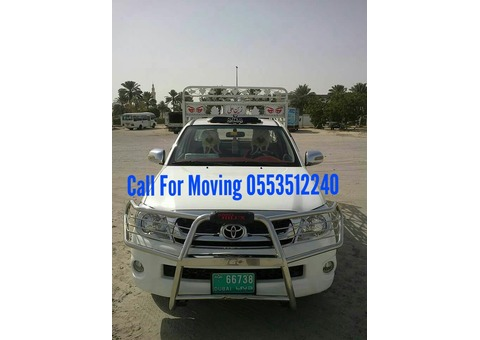 One Ton Pickup Rent In Dubai|0553512240