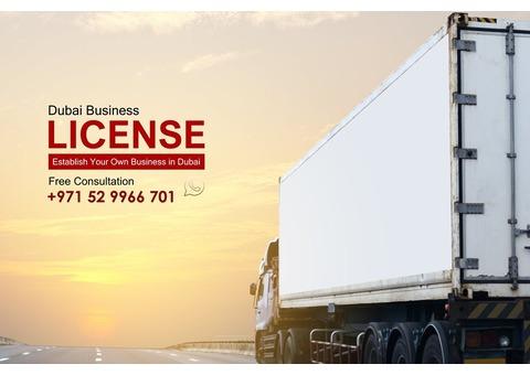 BAIT ALSHIBL DUBAI BUSINESS LICENSE & PRO SERVICES