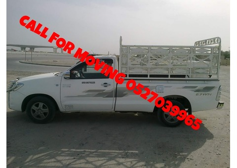 Pick Up Truck Rent In Dubai 0527039965