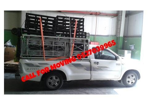 1 Ton Pick Up Truck Rent In Dubai\0527039965
