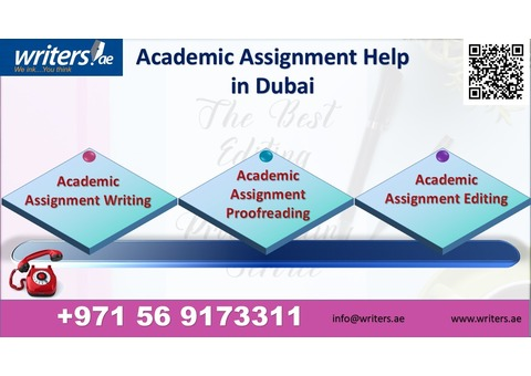 Writing an admission essay zayed