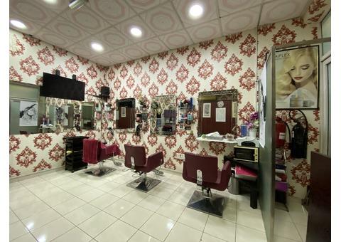 Ladies Salon