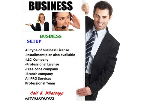 Get Trade license with Free Visa