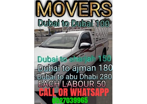Pick Up Truck Rent In Dubai|0527039965