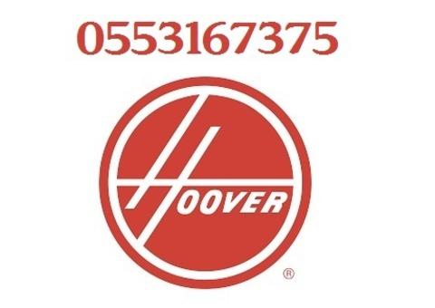 Hoover Service Center Dubai 0553167375