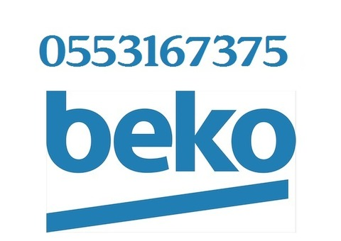 Beko Service Center Dubai 0553167375