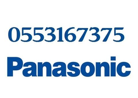 Panasonic Service Center Dubai 0553167375