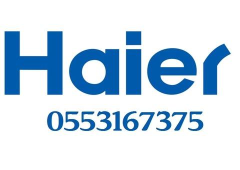 Haier Service Center Dubai 0553167375
