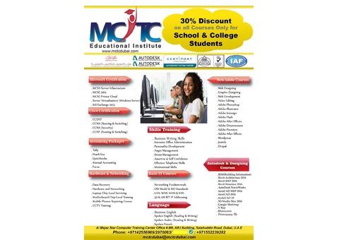 Best Computer C++ programming courses- MCTC Training Center- Deira DUBAI