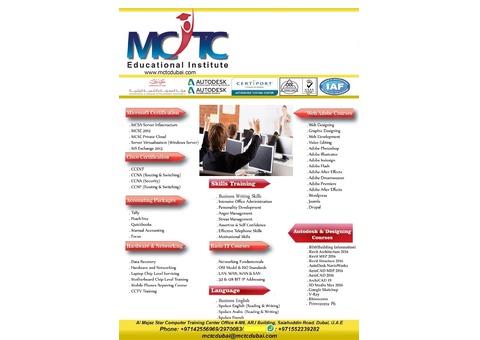 Best Computer Core Java programming courses- MCTC Training Center- Deira DUBAI
