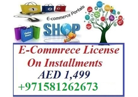 E Commerce License monthly on plan