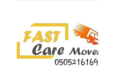FAST CARE MOVERS AND PACKERS UAE
