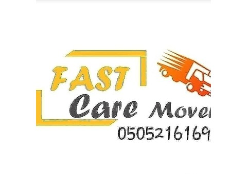 FAST CARE MOVERS AND PACKERS IN UAE