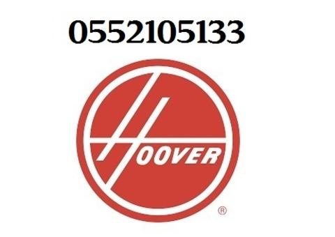 Hoover washing machine repair Center abu dhabi 0552105133