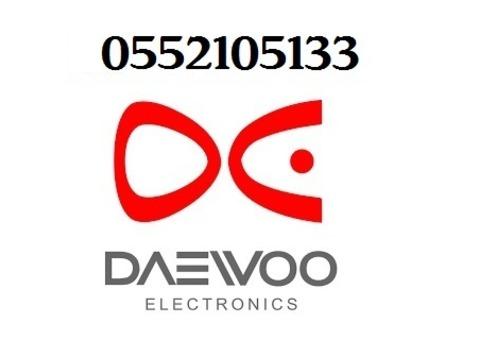 Daewoo freezer repair Center abu dhabi 0552105133
