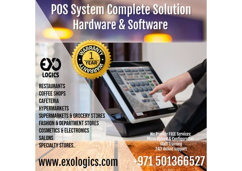 POS SYSTEM HARDWARE AND SOFTWARE
