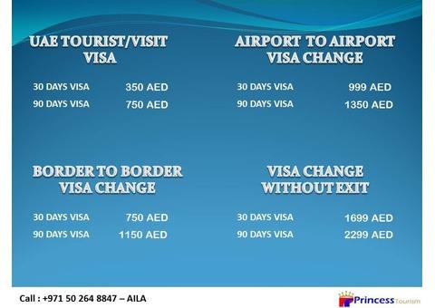UAE TOURIST VISA, VISA CHANGE