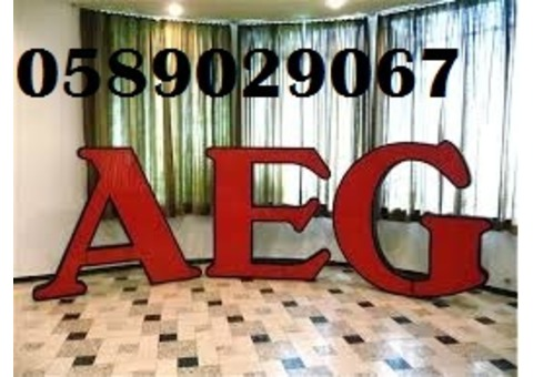 AEG Fridge Freezer repairing Center Dubai 0589029067