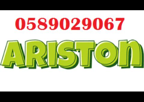 Ariston Fridge Freezer repairing Center Dubai 0589029067