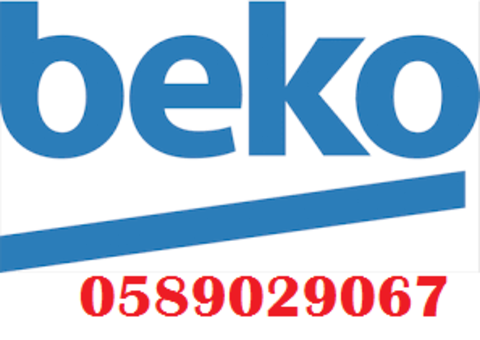 Beko Fridge Freezer repairing Center Dubai 0589029067