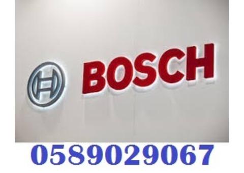 Bosch Fridge Freezer repairing Center Dubai 0589029067