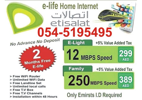 #ETISALAT ELIFE #HOME INTERNET SERVICE #TWO MONTH FREE #SPECIAL DISCOUNT | 24/7 HOURS SERVICES