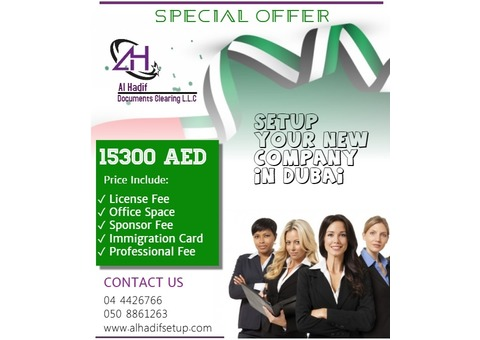 National Day Special Offer