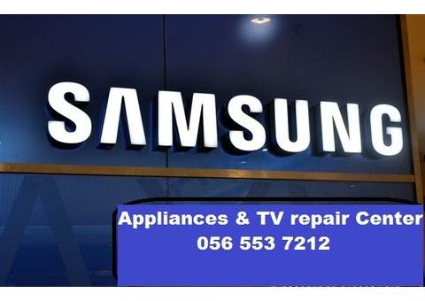 SAMSUNG Service Center Sharjah 056 553 7212