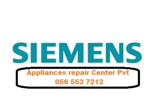SIEMENS Service Center Sharjah 056 553 7212