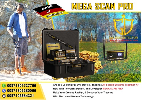 Mega Scan Pro (all in one device)