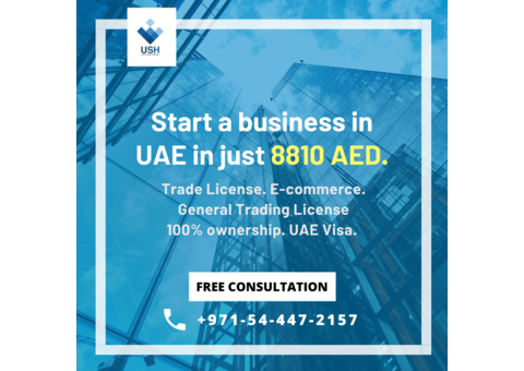 Start a Business in UAE in just AED 8810 - #0544472157