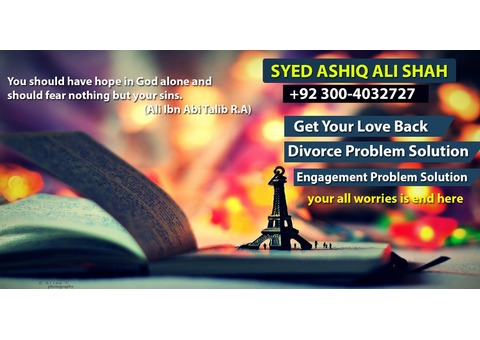 All type of problems solution by astrologer