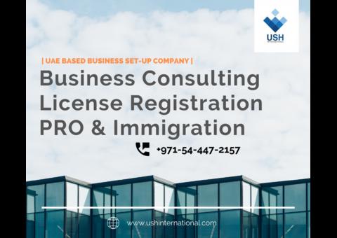 Business Setup - Company Formation in Dubai - #0544472157
