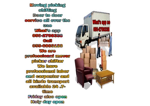STORAGE MOVING PICKING SERVICES ALL OVER THE UAE
