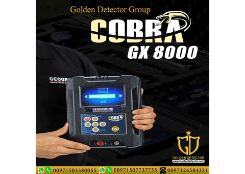 new metal detector for sale | The Cobra GX 8000