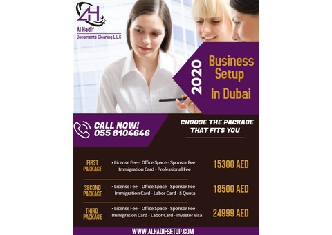 Setup your new dream Company and Choose a Package that fits you