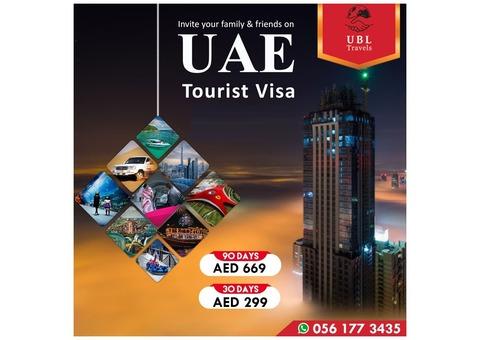 UAE TOURIST VISA ON VERY BEST RATE