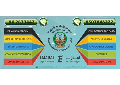 EMARAT LEGAL TRANSLATION