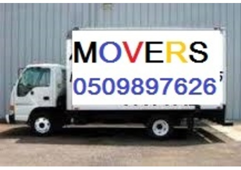 DUBAI LAND HOUSE MOVERS AND PACKERS 0509897626