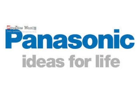 PANASONIC SERVICE CENTER ABU DHABI 056 4839 717